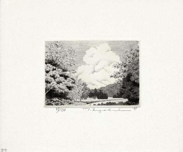 Thunder_Cloud