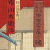 first translations