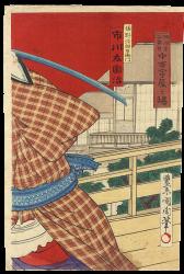 Kunichika Toyohara - Sano Jiro Zaemon (Ichikawa Sadanji)