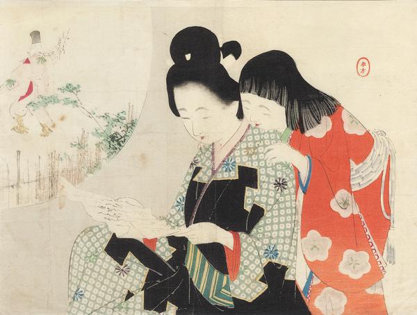 Toshikata Mizuno – Original Kuchi-e print