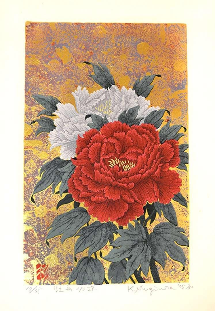 Peony No. 28, 2005 Silkscreen Print 15 1/2 x 11 inches
