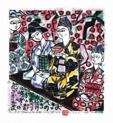 Hanami no saku (Tanizaki Utauta Hangasaku) by Shikō Munakata