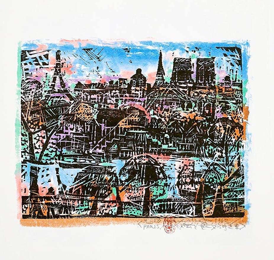 Landscape of Paris by Shikō Munakata