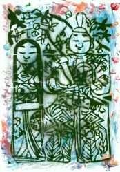 A Couple by Hiroaki Onuma | Ed. 4 of 17