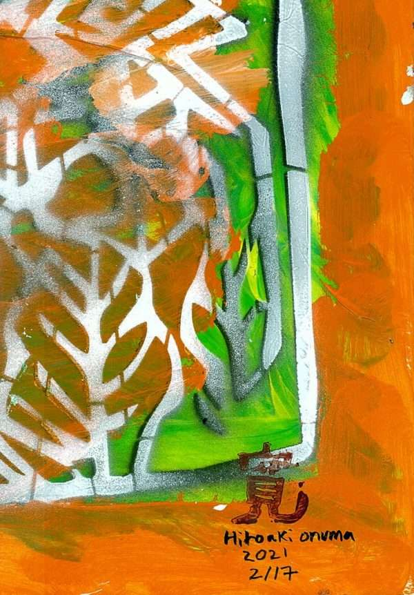 Detail3